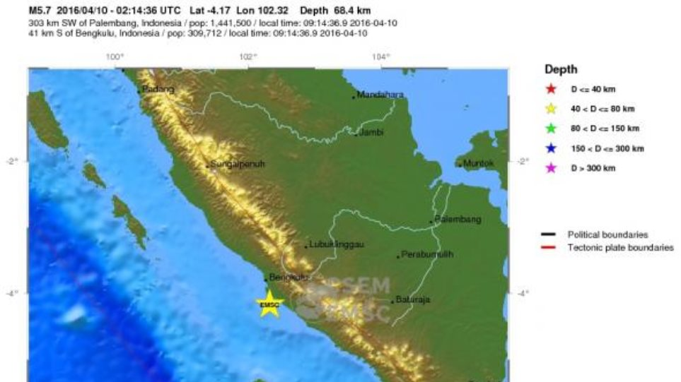 Ινδονησία: Σεισμική δόνηση 5,7 Ρίχτερ