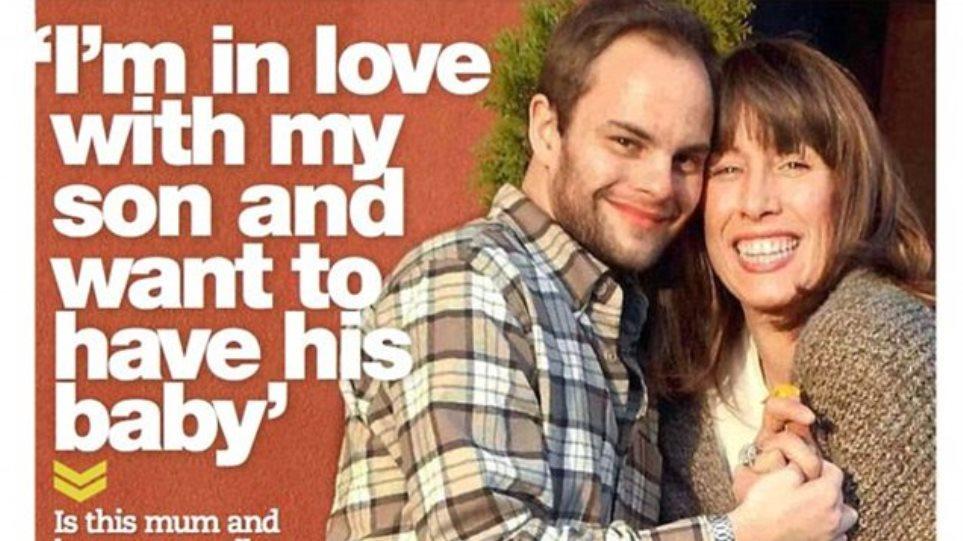 Βρετανοί μαμά και γιος σεξ βίντεο gay σκλάβος blog σεξ
