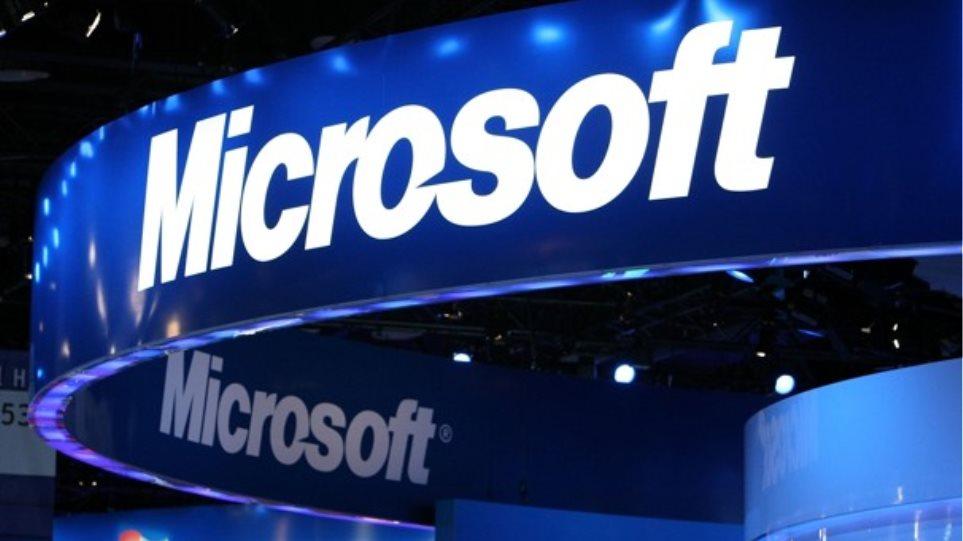 Αγωγή της Microsoft κατά της κυβέρνησης των ΗΠΑ