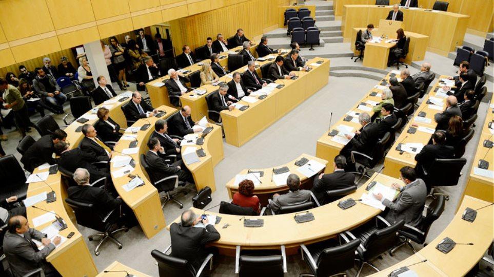 Κύπρος: Διαλύθηκε η Βουλή - Εκλογές στις 22 Μαΐου