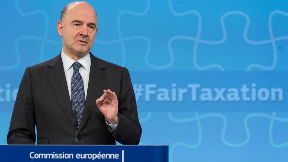 Μοσκοβισί: Μικρότερη από ό,τι περιμέναμε η ανάπτυξη της Ευρωζώνης