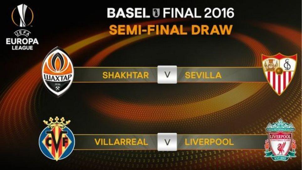 Europa League: Βιγιαρεάλ-Λίβερπουλ και Σαχτάρ-Σεβίλλη (Οι Ισπανοί είναι παντού)