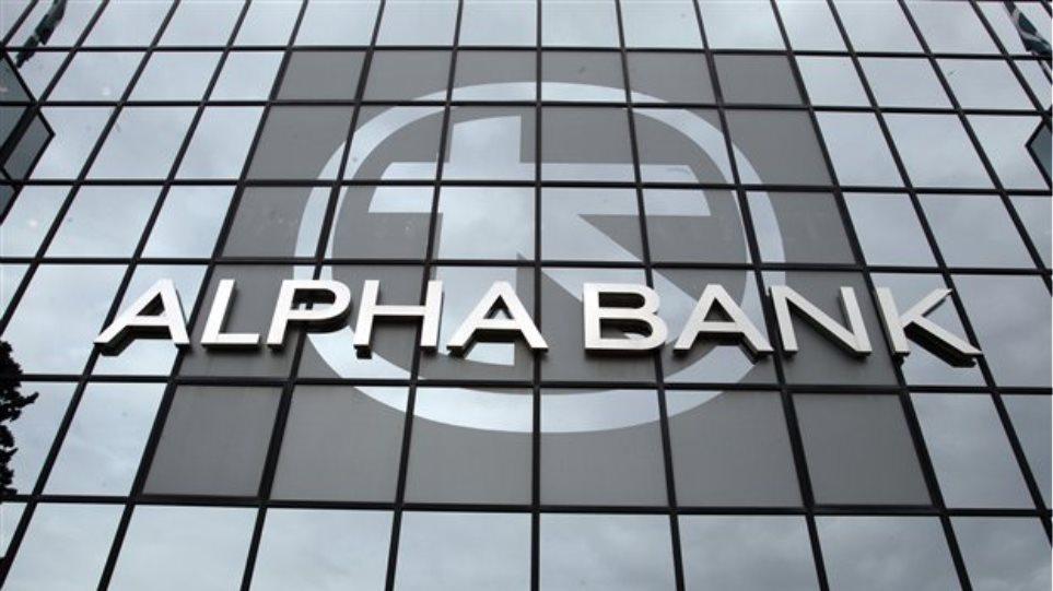 Μaster Pass: Η νέα πρωτοποριακή υπηρεσία πληρωμών της Alpha Bank