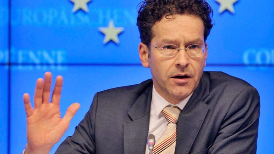 Ντάισελμπλουμ: Πολύ κοντά σε συμφωνία με την Ελλάδα για την αξιολόγηση