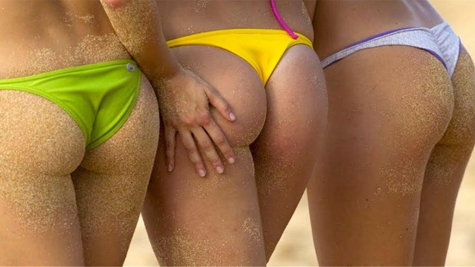 Αυτοί είναι οι πέντε τύποι των γυναικείων... οπισθίων