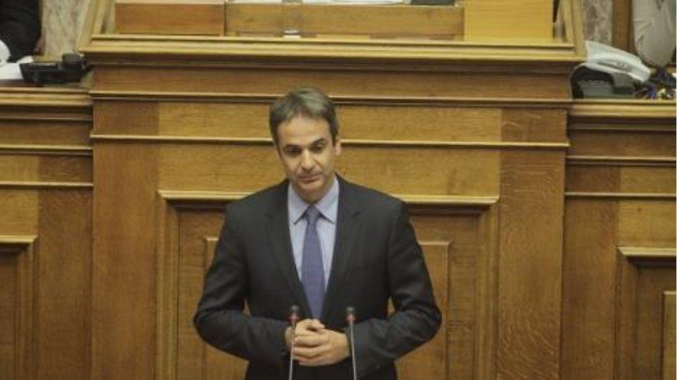 Μητσοτάκης προς Τσίπρα για δάνεια ΣΥΡΙΖΑ: Ουαί υμίν!
