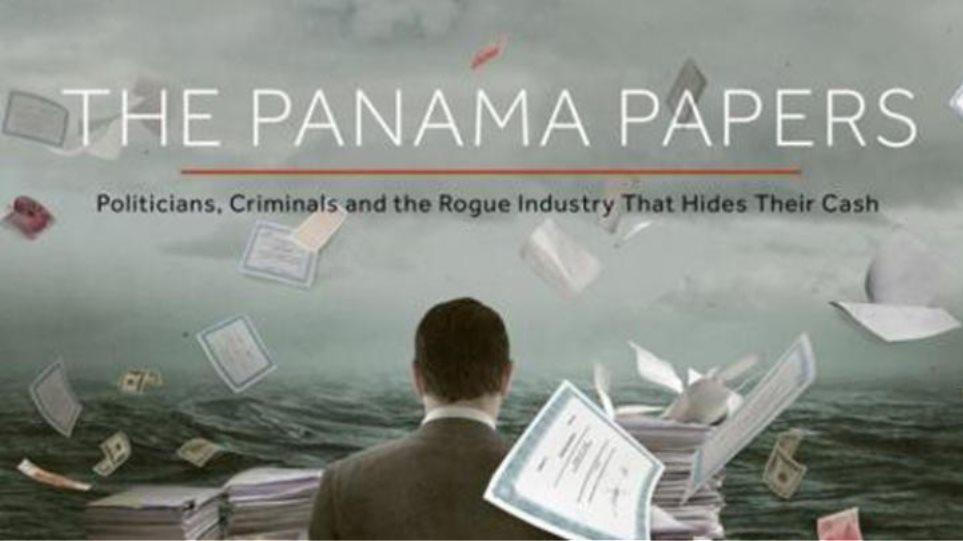 Ισπανία: Παραίτηση υπουργού λόγω Panama Papers