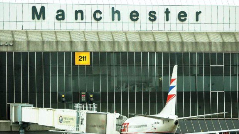 Συνέλαβαν 18χρονο ύποπτο για τρομοκρατία στο αεροδρόμιο του Μάντσεστερ