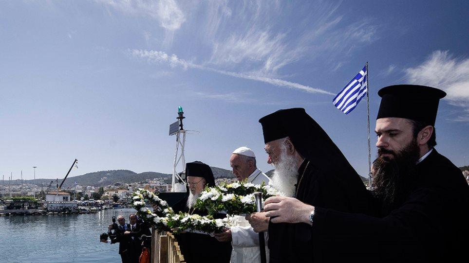 Γεγονός παγκόσμιας σημασίας η επίσκεψη του Πάπα στη Μυτιλήνη