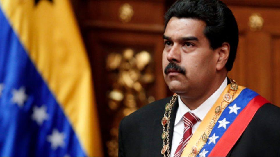 Το 'πε και το 'κανε ο Μαδούρο: Μισή ώρα μπροστά τα ρολόγια στη Βενεζουέλα