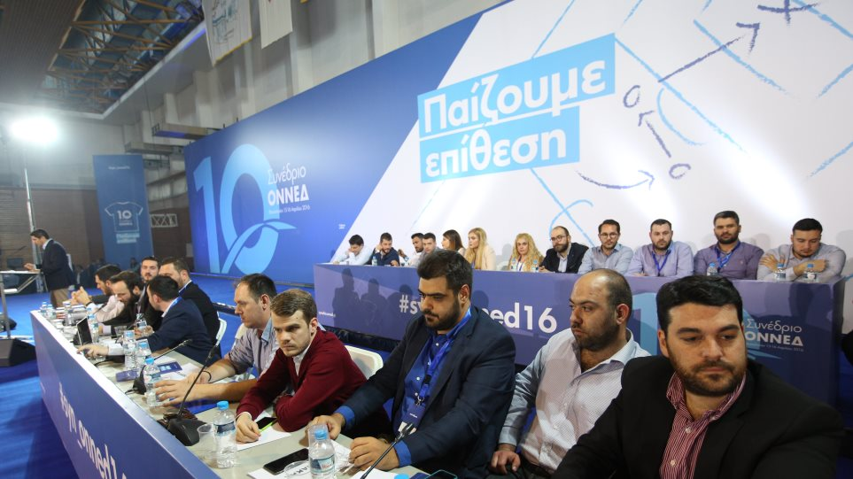 Προβληματισμός στη ΝΔ για τη διαδικασία στις εκλογές της ΟΝΝΕΔ