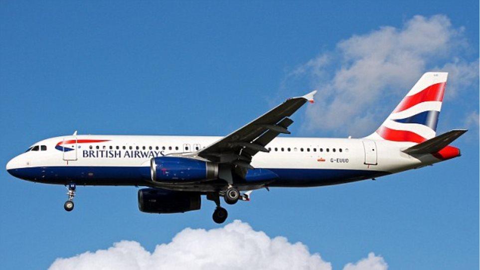 Αεροσκάφος της British Airways χτυπήθηκε από drone