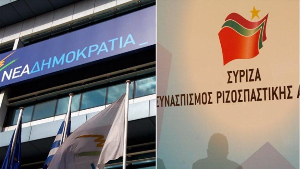 Αντιπαράθεση ΣΥΡΙΖΑ-ΝΔ για το συνέδριο της ΟΝΝΕΔ