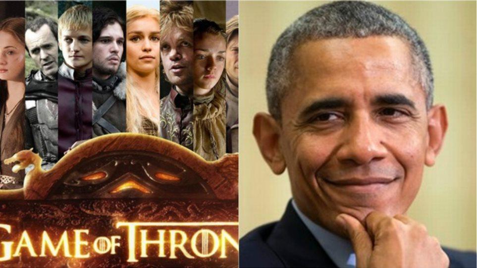 Game of Thrones: Δημοσιογράφος κινείται νομικά για να δημοσιοποιήσει ο Ομπάμα τα επεισόδια της νέας σεζόν