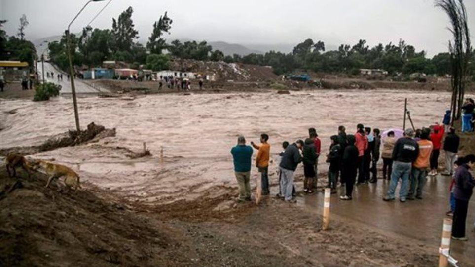 Χιλή: 'Ένας νεκρός, επτά αγνοούμενοι από σφοδρές βροχοπτώσεις