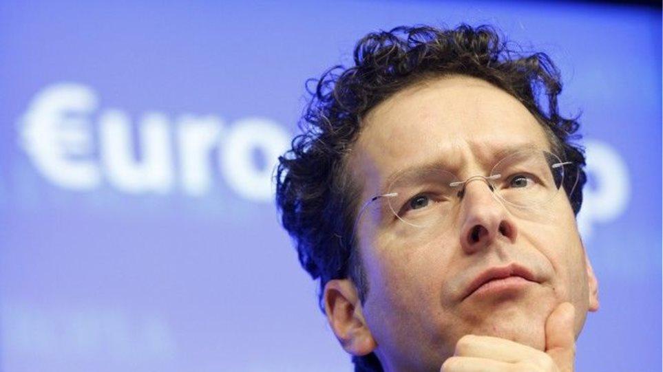 Ντάισελμπλουμ: Πιθανό αλλά όχι σίγουρο ένα Eurogroup την επόμενη εβδομάδα