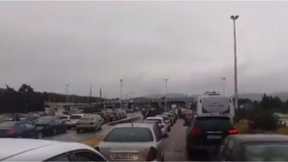 Xάος στο τελωνείο Ευζώνων: Χιλιάδες αυτοκίνητα ακινητοποιημένα