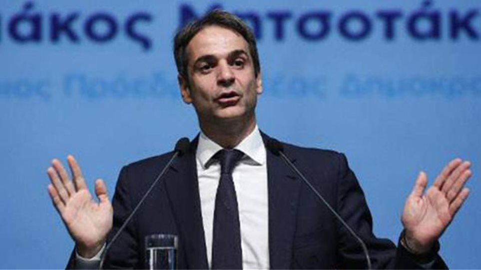 Mitsotakis Easter message: Hope for a new beginning based on truth