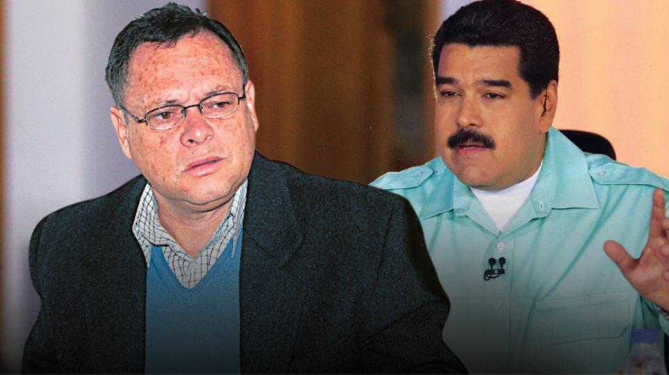 Ο «ζωηρός» πρέσβης της Βενεζουέλας και η παρέμβαση Τσίπρα