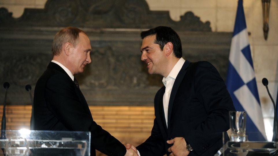 Επίσκεψη Πούτιν: Χαμηλά ο πήχης των προσδοκιών για ρωσικές επενδύσεις