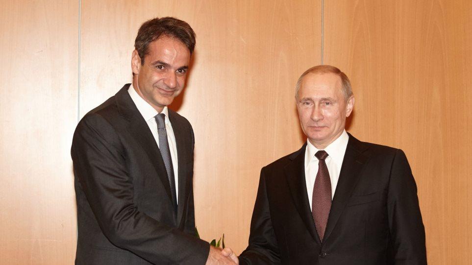 Συνάντηση Πούτιν - Μητσοτάκη με επίκεντρο τις επενδύσεις