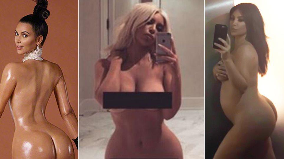 Kim kardashian naked with ray, foto sex brutal young girl