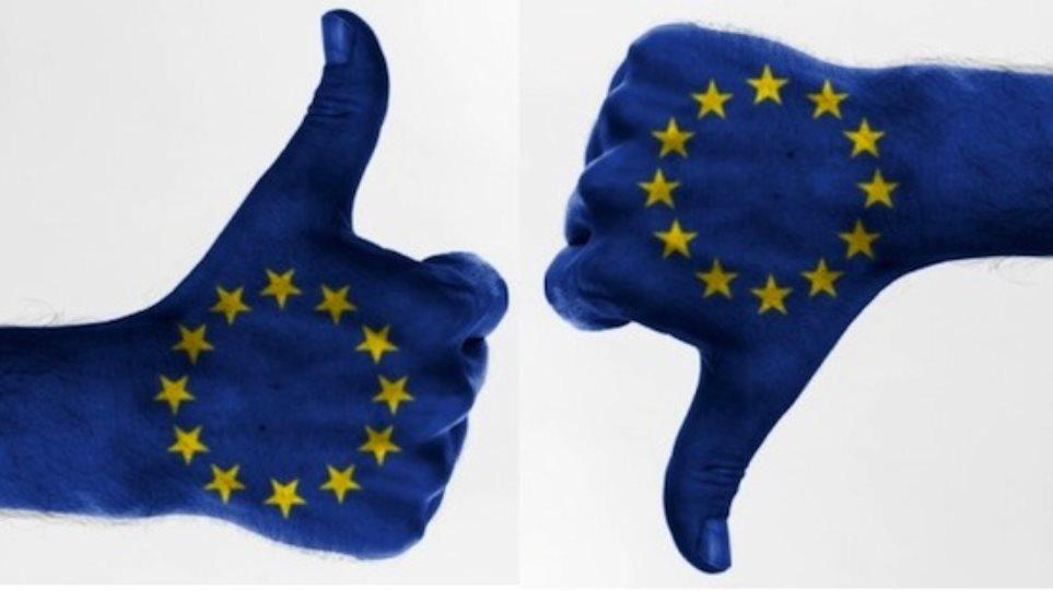 Άνοδος του ευρωσκεπτικισμού στην Ευρώπη -71% των Ελλήνων έχει αρνητική άποψη για την Ε.Ε.