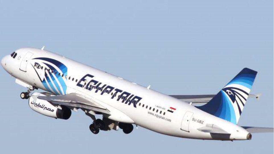 d668dfc6412 Πτήση EgyptAir: Μέχρι τις 24 Ιουνίου θα εκπέμπουν σήμα τα μαύρα ...