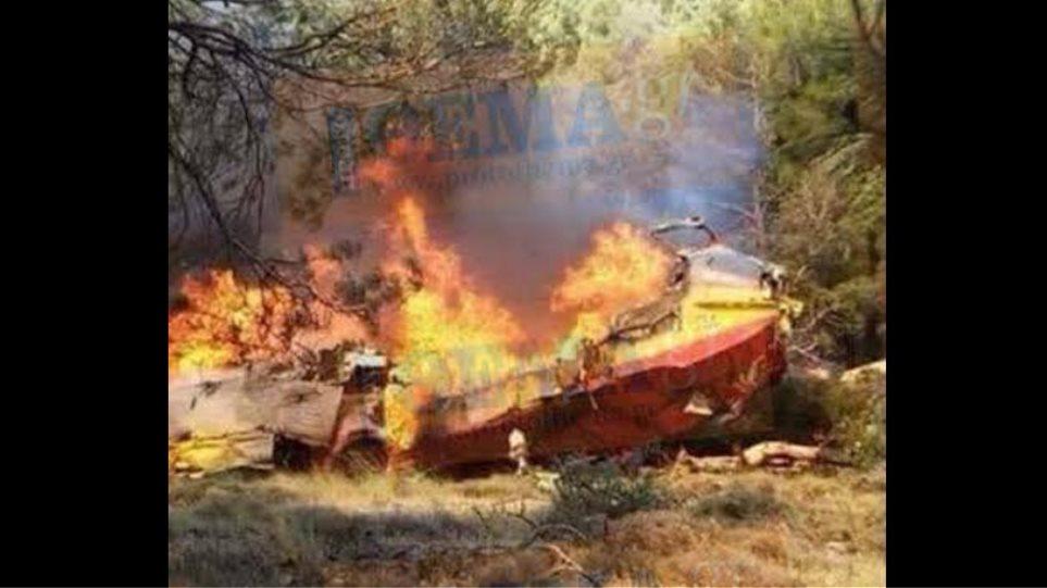 Ντοκουμέντο: Το Καναντέρ στις φλόγες - Θαύμα ότι βγήκαν ζωντανοί οι δύο πιλότοι