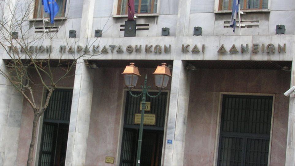 Ευνοϊκές ρυθμίσεις για τα στεγαστικά δάνεια 145.000 δημοσίων υπαλλήλων