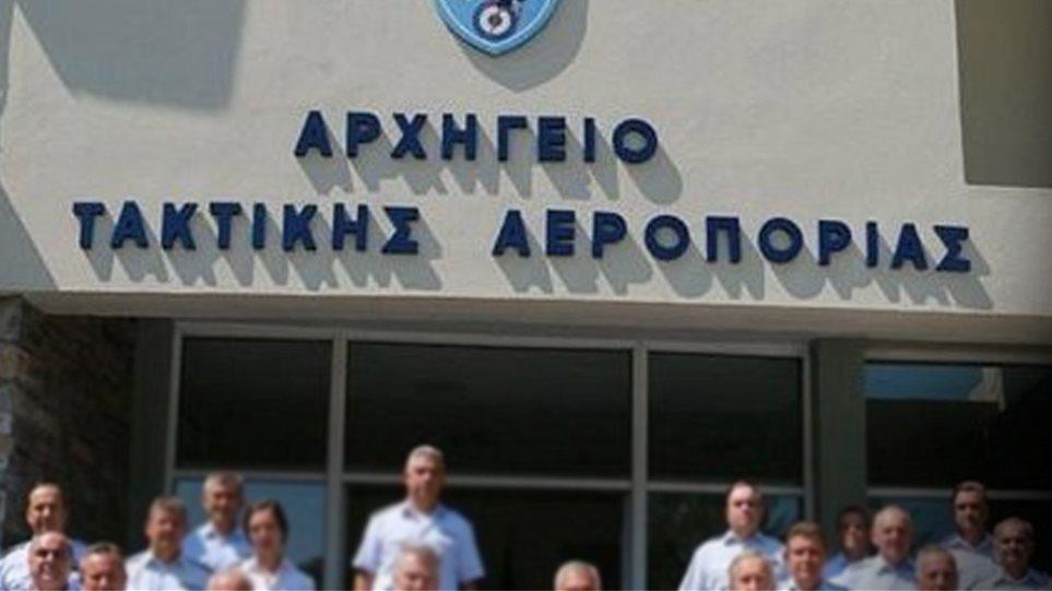 Ελλάδα: Σε αυξημένη ετοιμότητα οι ένοπλες δυνάμεις - Ανακαλείται το προσωπικό στις μονάδες