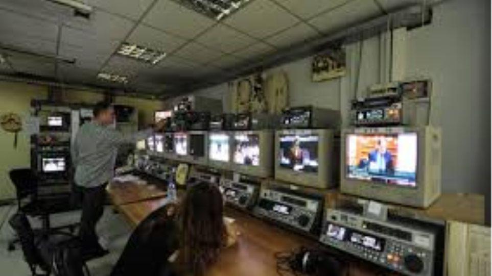 Εμπλοκή στην ηλεκτρονική δημοπρασία για τις τηλεοπτικές άδειες