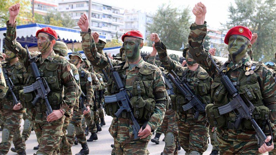 Σχέδιο για μειώσεις-σοκ από 200-400 ευρώ στους μισθούς των στρατιωτικών