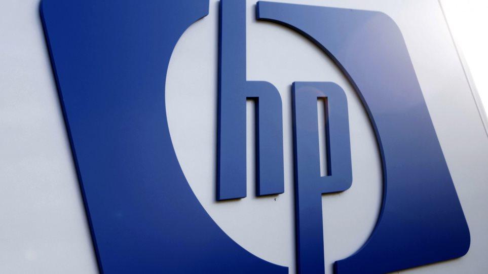 Σφάλμα στην ιστοσελίδα της HP επέτρεψε σε Βρετανούς να αγοράσουν laptop με μόλις 2 λίρες!