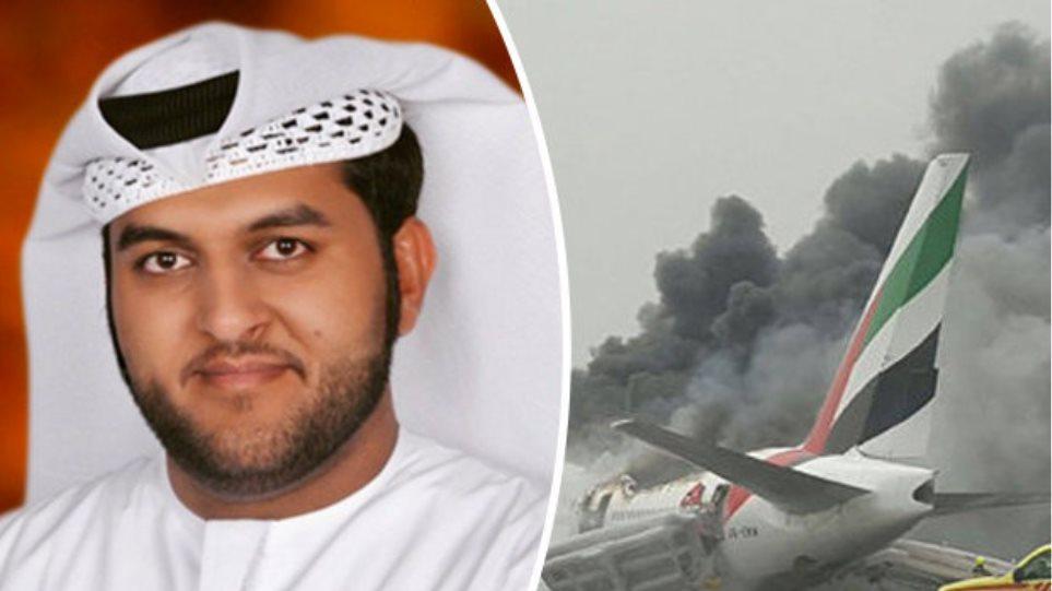 Πυροσβέστης έχασε τη ζωή του κατά την έκρηξη του αεροσκάφους της Emirates