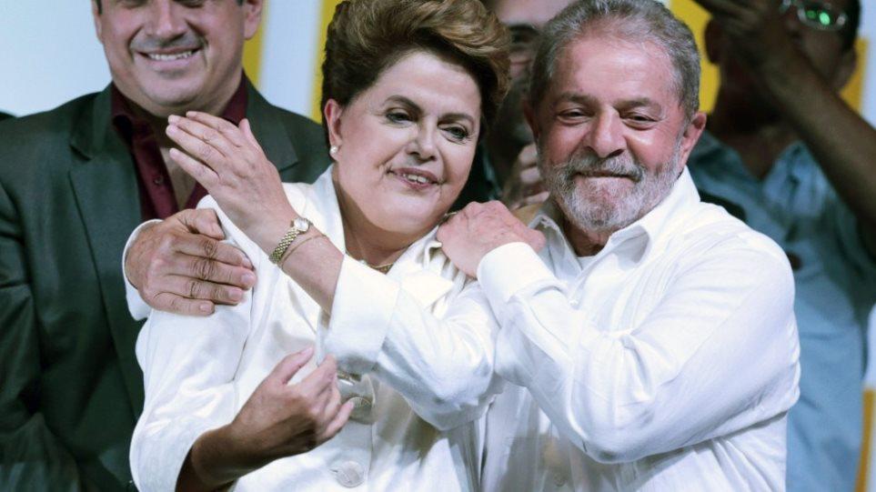 Βραζιλία: Εισαγγελέας ξεκινά έρευνα εναντίον της Ρουσέφ και του Λούλα