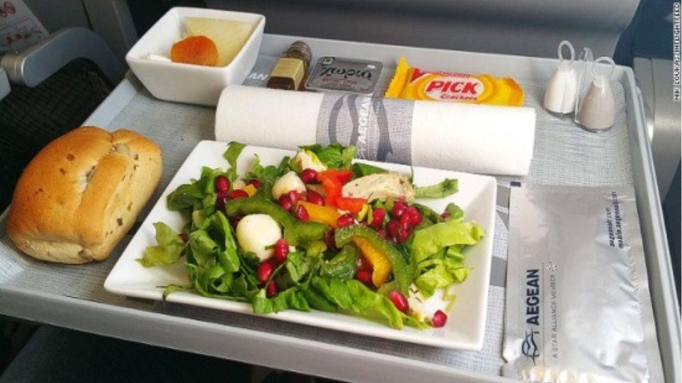 Οι αεροπορικές εταιρίες με το καλύτερο φαγητό - πρώτη στην Ευρώπη η Aegean