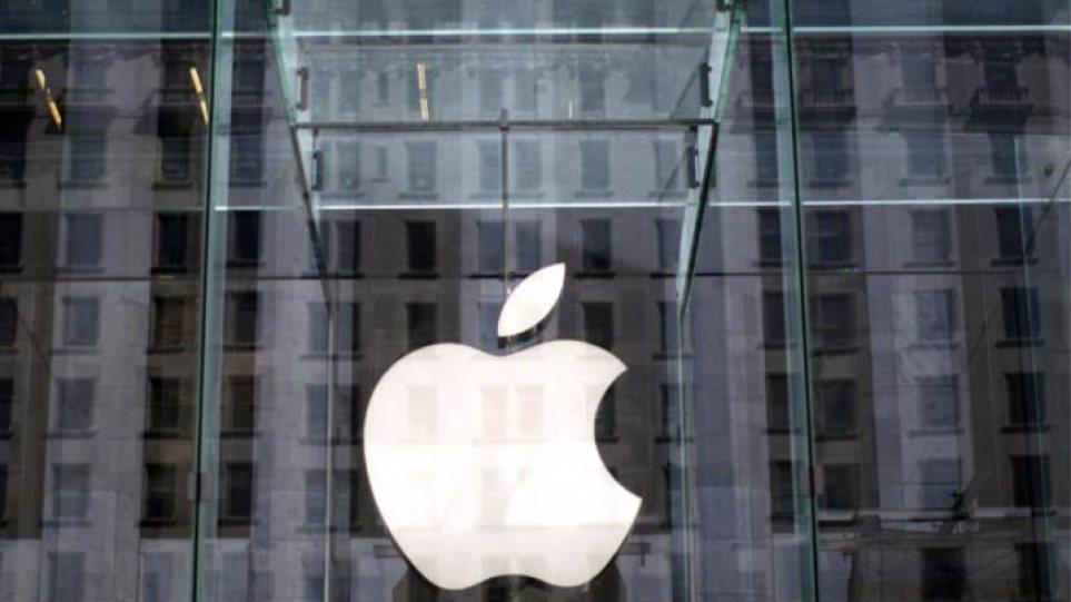 Απίστευτη απειλή ΗΠΑ σε ΕΕ: Μην τολμήσετε να ζητήσετε φόρους από την Apple!