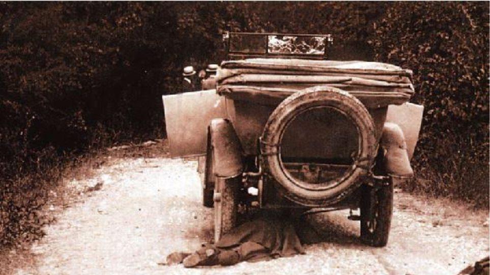 27 Αυγούστου 1923: Το επεισόδιο της Κακαβιάς
