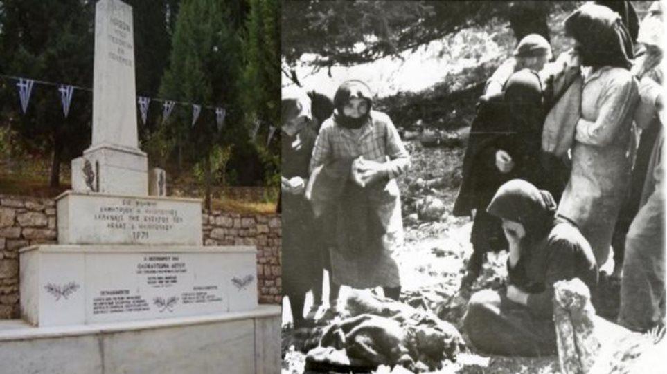 Ο μαρτυρικός Αετός Μεσσηνίας και το Ολοκαύτωμα της 11ης Σεπτεμβρίου 1943
