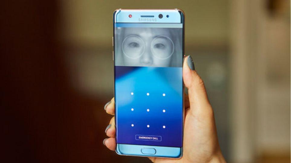 Η ανάκληση των «εκρηκτικών» Note 7 έφερε πτώση στις μετοχές της Samsung