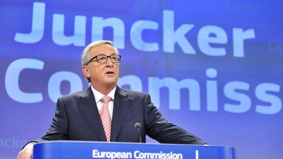 Εξαγγελίες Γιούνκερ για την τόνωση των επενδύσεων στα κράτη-μέλη της ΕΕ