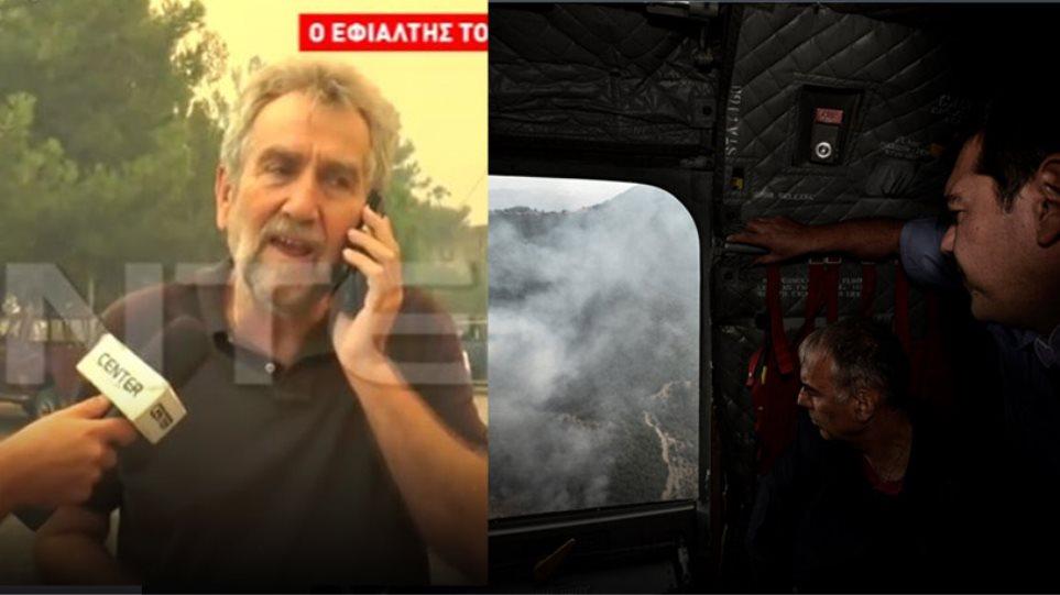 Τσίπρας για τον βουλευτή που έψαχνε τον Τόσκα: Έπαιρνε σε λάθος υπουργείο!