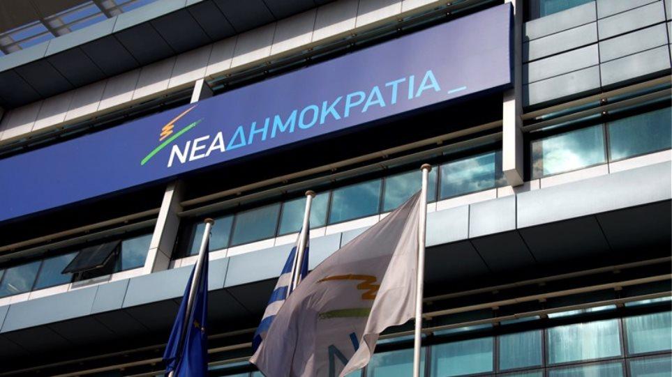 Δεν θα πάρουν μέρος στη συνεδρίαση για το προσφυγικό οι Κρήτες βουλευτές της ΝΔ