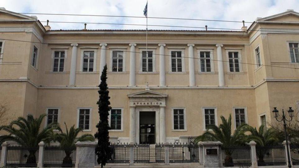 Πηγές Συμβουλίου της Επικρατείας: Ουδείς μπορεί να προβλέψει μια δικαστική απόφαση
