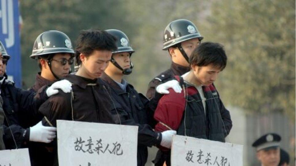 Κίνα: Συνεχίζει να εφαρμόζει τη θανατική ποινή αλλά με... μέτρο