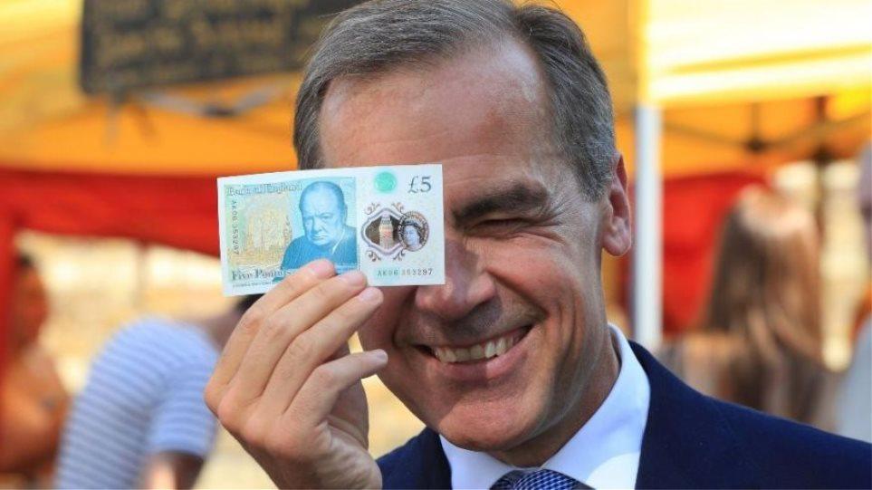 Βρετανία: Σε κυκλοφορία από σήμερα τα πρώτα πλαστικά χαρτονομίσματα