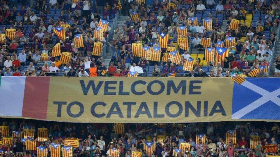 Γιούχα των οπαδών της Μπαρτσελόνα στον ύμνο του Champions League!