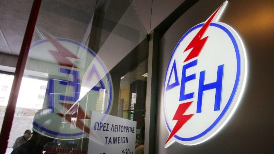 ΔΕΗ: Αναστέλλει τη διακοπή ρεύματος λόγω χρεών σε Θάσο και Θερμαϊκό