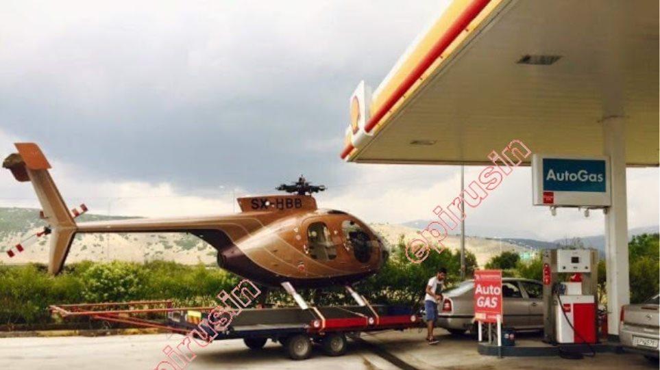 Γιάννενα: Σταμάτησε σε βενζινάδικο σέρνοντας ένα... ελικόπτερο